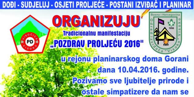 "Photo of ""Pozdrav proljeću 2016″ – 10. aprila 2016."