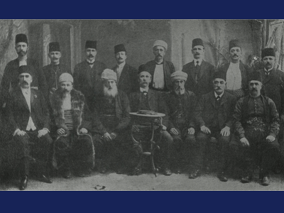 Photo of Muslimanska Narodna Organizacija (MNO) 03.12.1906.