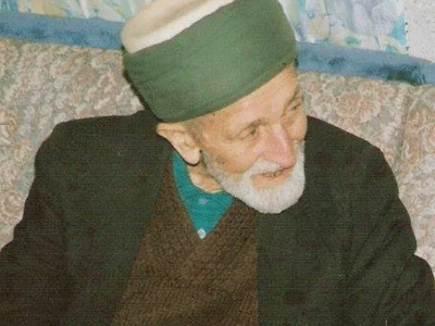 Photo of Šejh hafiz Mustafa ef. Mujić r.a. (15. maj 1910.-12. juli 1999.)