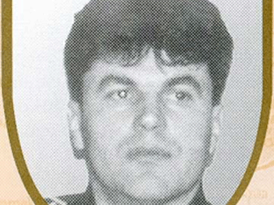 "Photo of Šabanović Avdo – ""Zlatna policijska značka"""
